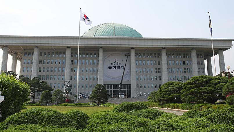 [취재후 Talk] 21대부터 사라진 '국회의원 전용' 목욕탕