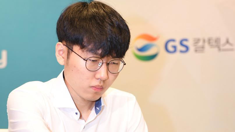 신진서 9단, 김지석 꺾고 GS칼텍스배 최초 3연패