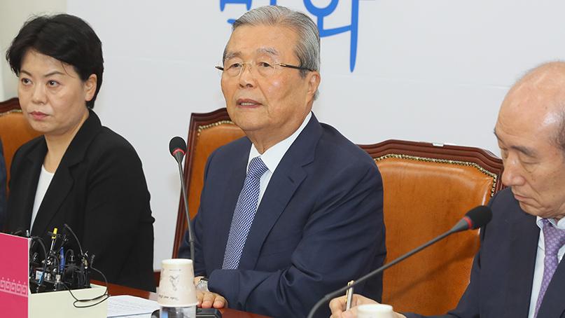 김종인 '사회적 약자에 더 나은 삶 줘야'…미래통합당 경제혁신위 출범