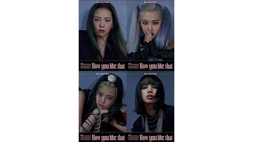 블랙핑크 26일 컴백… 신곡명은 '하우 유 라이크 댓'