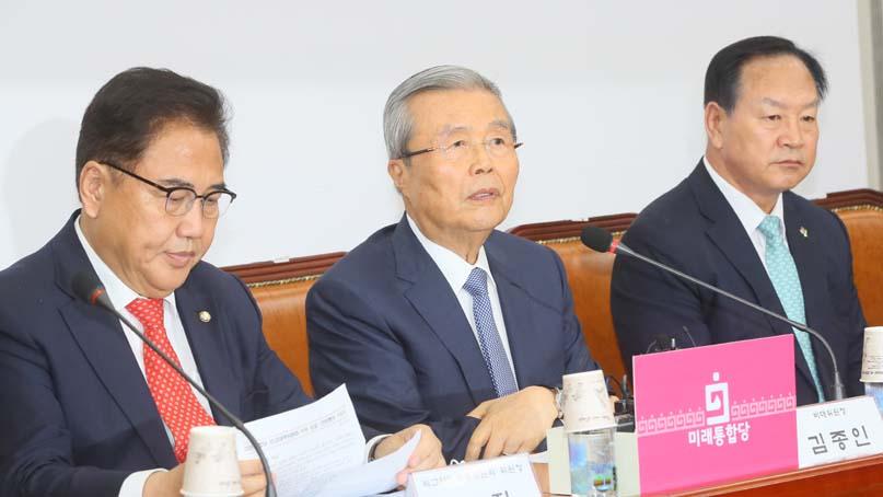 통합당 '文정부 남북 문제 허구 입증…통일부 존폐 검토해야'