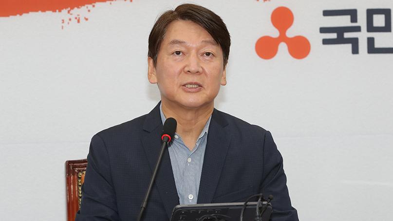 안철수, 여야 연석회의 제안…'북한에 꼬리 내린 강아지 모습 이해 어려워'