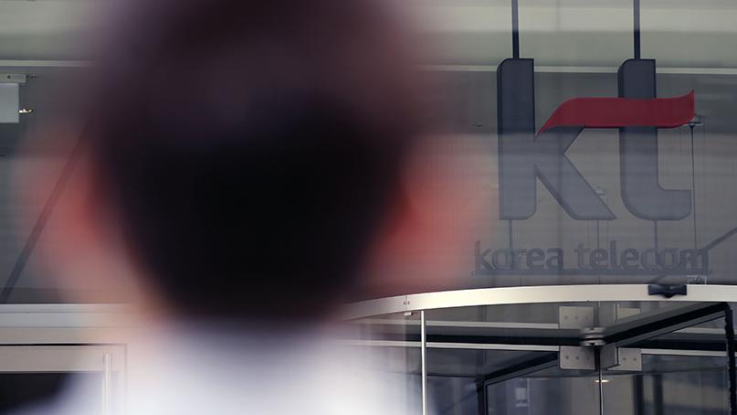 검찰, KT 본사 압수수색…공공사업 담합 혐의