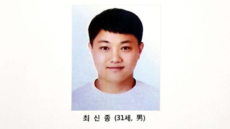 '실종여성 연쇄 살인' 최신종 첫 재판…강도·성폭행 혐의 부인