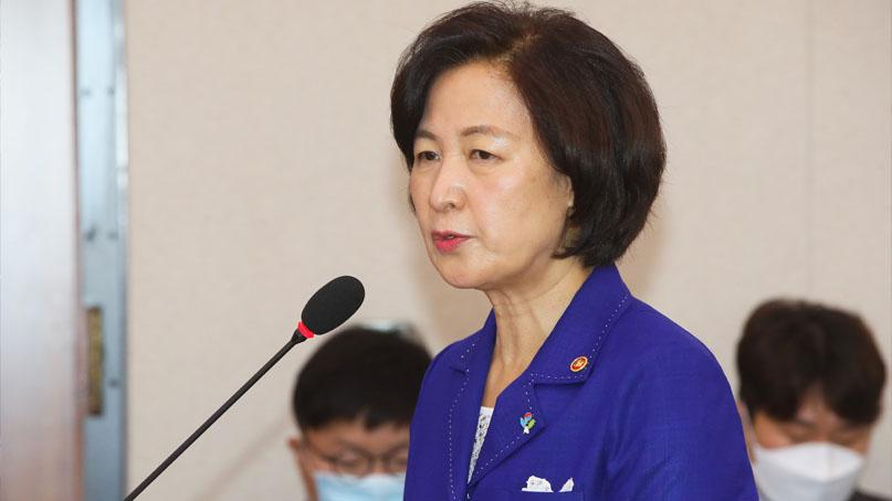 추미애, 검찰에 불법 대북전단 적극 대응 지시…'엄정하게 수사'