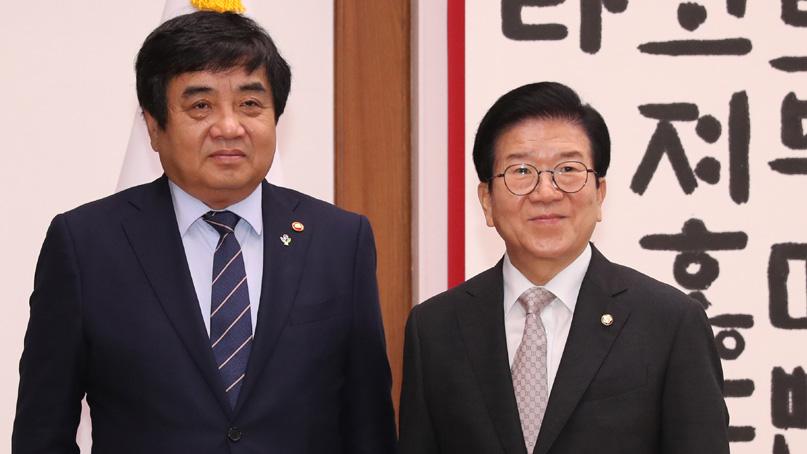 박병석 의장, 한상혁 방통위원장에 '코로나 가짜뉴스 대응 신경 써달라'