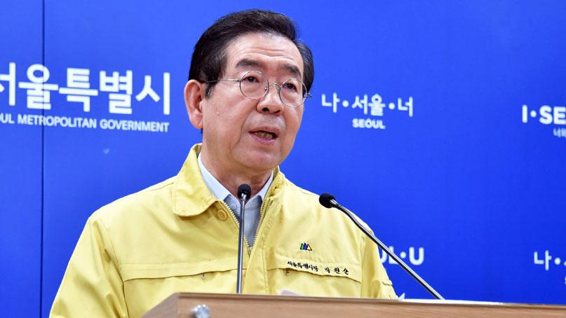 박원순 '사흘간 일평균 확진 30명 넘으면 '사회적 거리두기' 회귀'