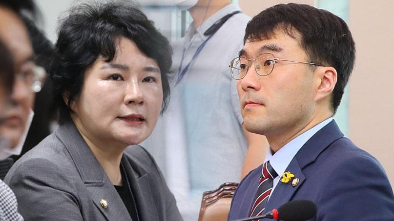 통합당, 법무장관 수사지휘권 폐지법 추진…김남국 '헌법 이해 못한 것'