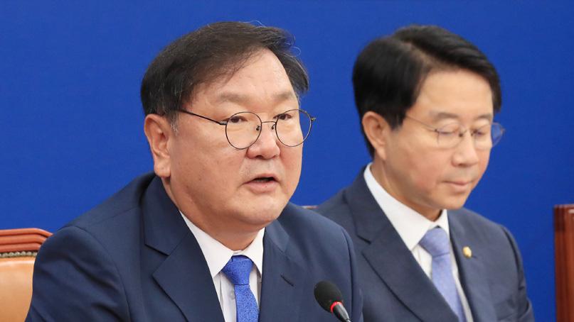 김태년 '기다릴만큼 기다려…통합당 오늘까지 상임위 명단 제출하라'
