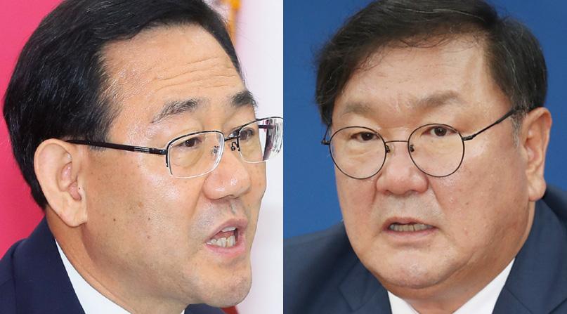 김태년 '일하는 국회 좌초 통합당에 책임'…주호영 '민주당이 상생·협치 걷어차'