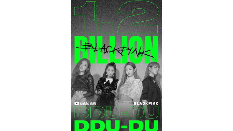 블랙핑크, 세계 최대 음원 플랫폼서 '글로벌 톱 50' 2위…K팝 최고 기록 경신