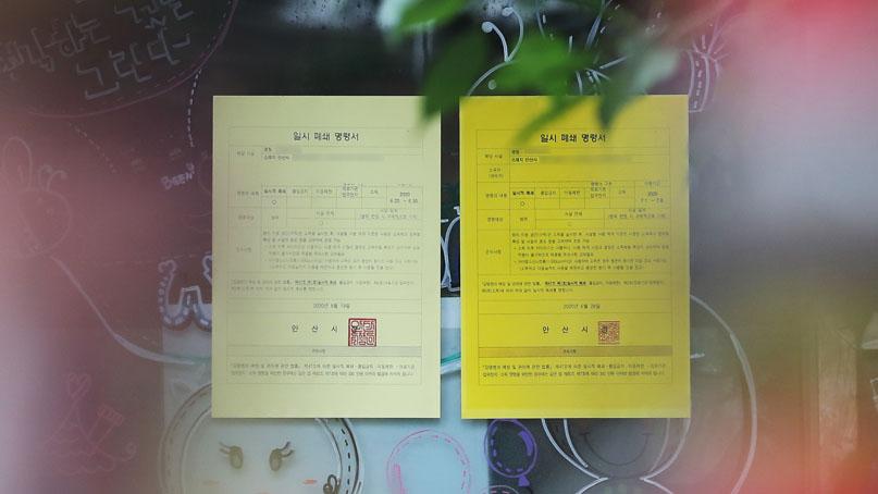 '집단 식중독' 안산 유치원에 과태료 200만원…'보고의무 미이행'