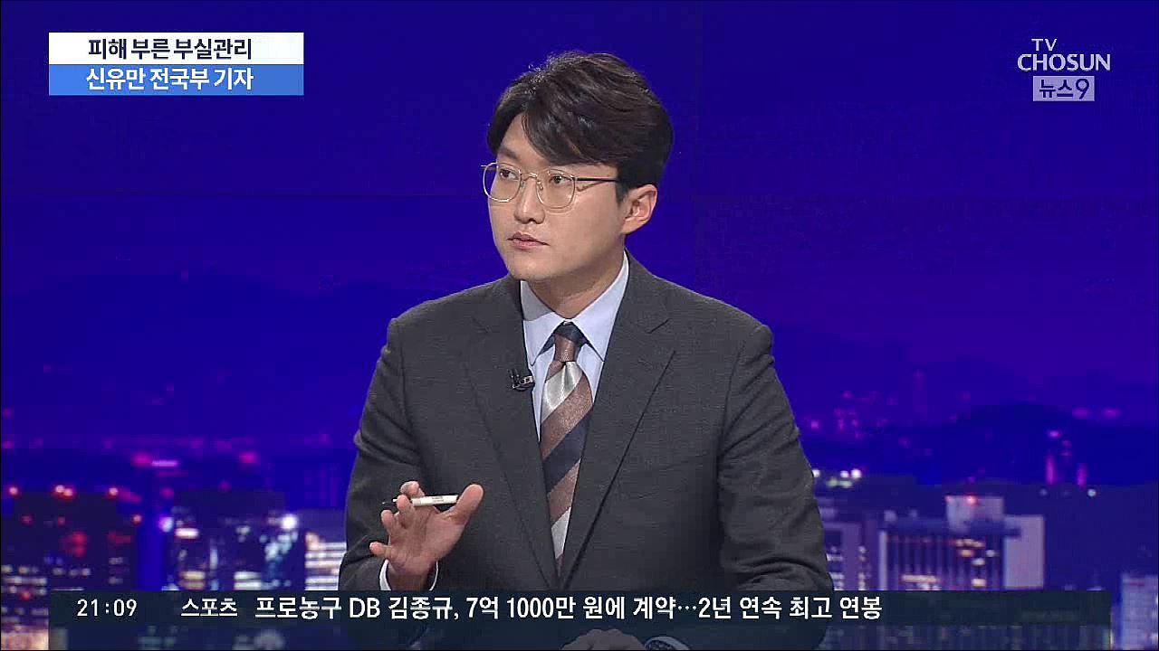허술한 '딱지 불법 전매' 확인…무더기 소송에 LH도 한몫