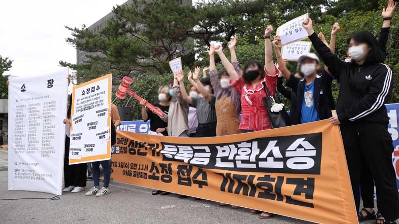 대학생들, 42개 학교 상대 집단소송…'등록금 3분의 1 돌려줘야'