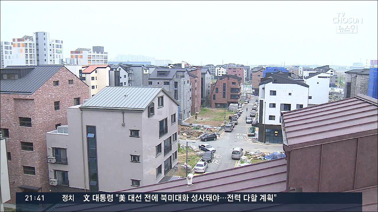 LH·국토부, '딱지' 불법거래 대책 모색…'선의 매수자 구제안 검토'