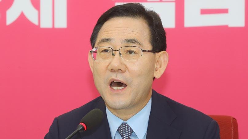 통합당 내일 국회 복귀…'윤미향 국정조사·검언유착 특검할 것'