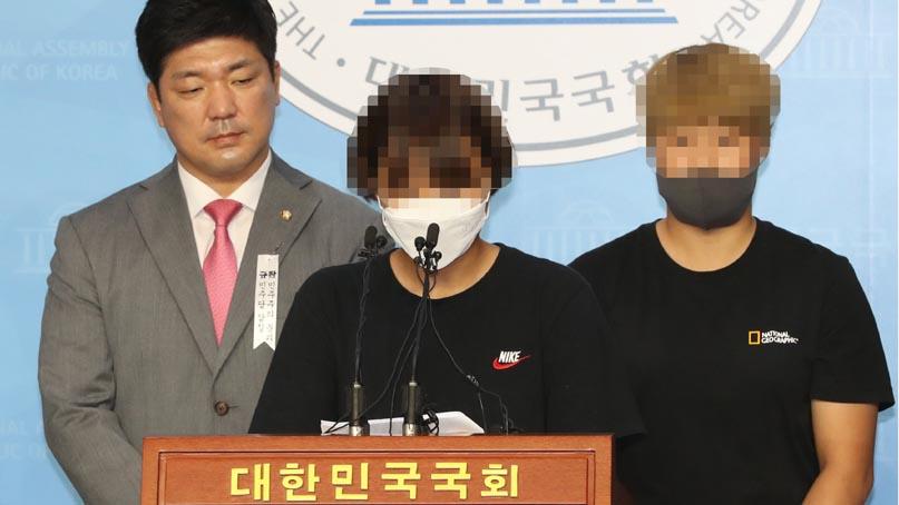 故 최숙현 동료들 '처벌 1순위는 주장 선수…'팀 닥터' 신체 접촉 성적수치심'