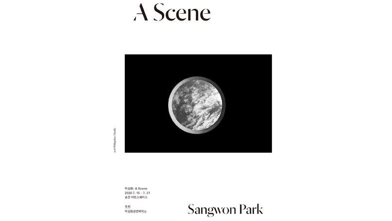 배우 박상원 세 번째 사진전 <A Scene> 개최