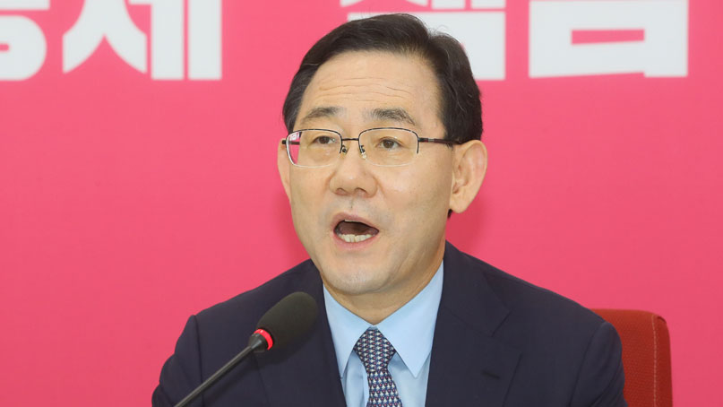 주호영 ''일하는 국회법'은 野 무력화 '독재 고속도로 법''