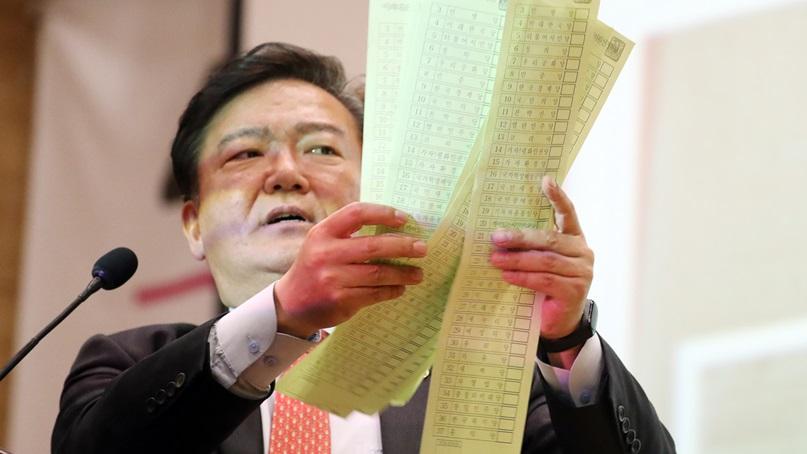 민경욱에 투표용지 건넨 제보자 '구속'…法 '증거인멸·도주 우려'
