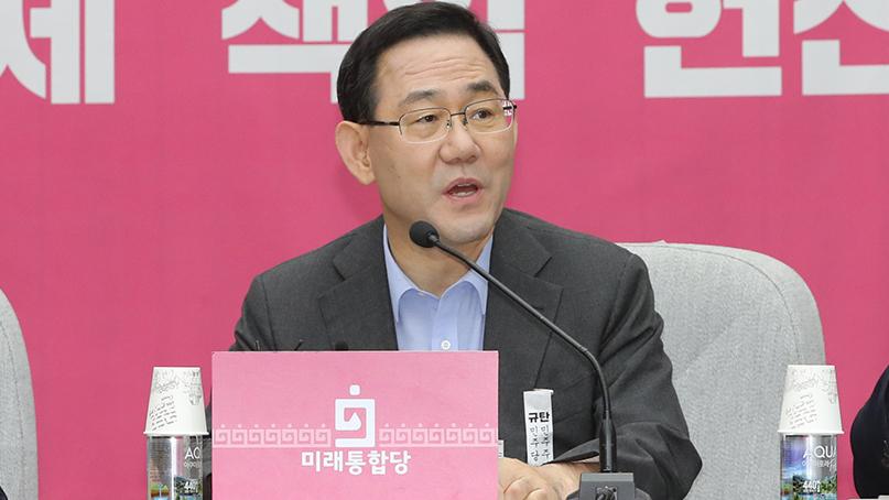 주호영 '靑, 찢어진 그물로 물고기 잡아…김현미 해임 건의'
