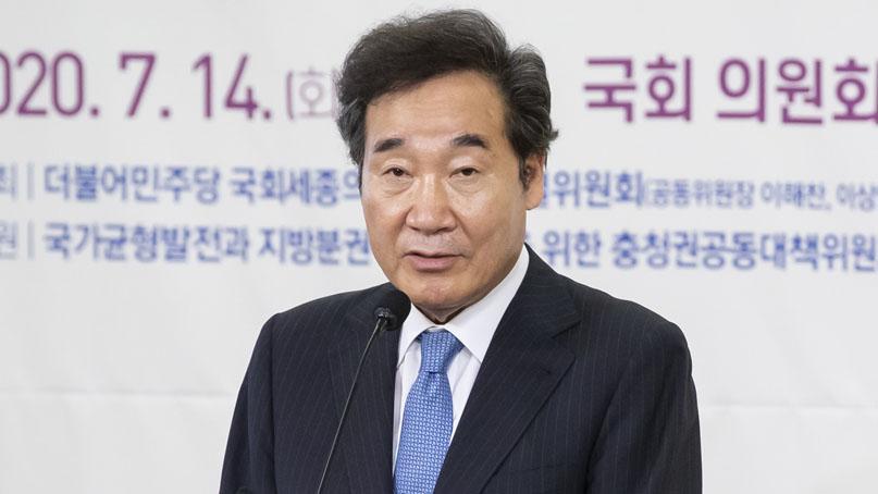 이낙연 측 '내년 3월엔 보궐 후보 이미 결정…7개월 당 대표 문제없다'