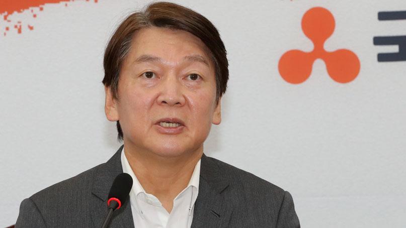 안철수 '朴 성추행 피소 유출, 최순실보다 심각한 국정농단'