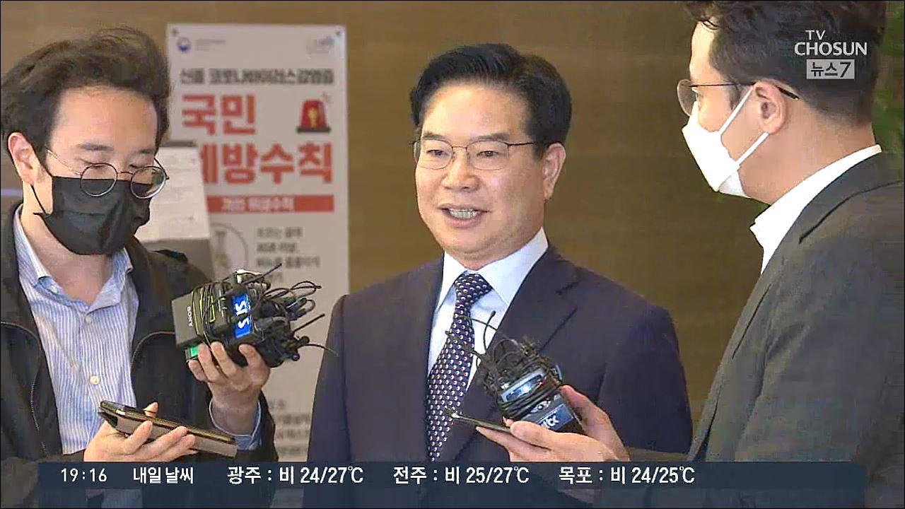 김창룡 '朴 사건 가짜뉴스 철저 수사'…성추행 의혹은 '공소권 없음 송치'
