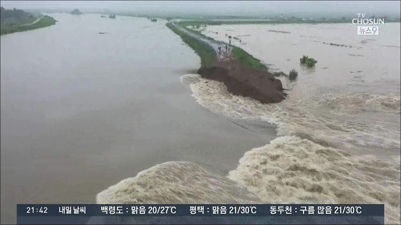 [포커스] 中, 불어난 물에 댐 폭파…아시아 '최악의 물난리'
