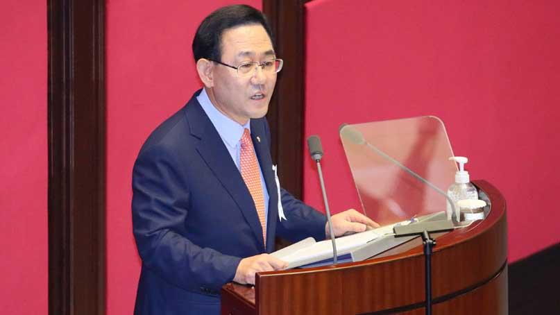 주호영 '이생집망…집값 폭등, 대통령이 직접 사과해야'
