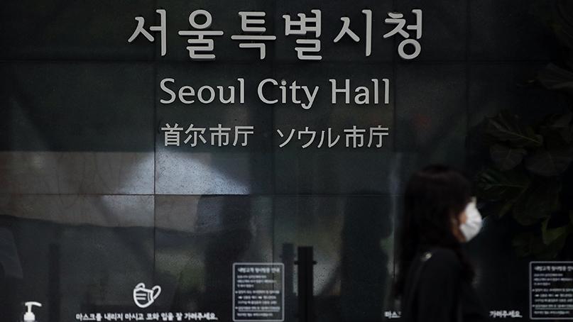 '박원순 휴대폰' 이어 서울시청 영장도 기각…고소인 측 '매우 유감'