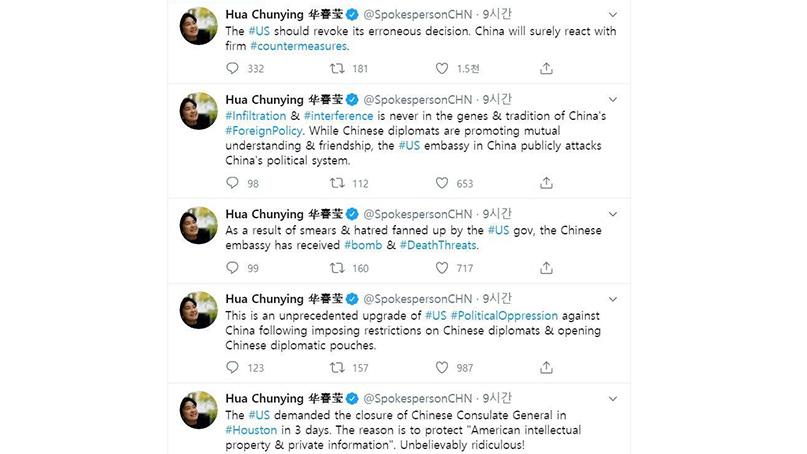 中 외교부 '중국대사관에 폭탄·살해 협박 있었다'…美 비난