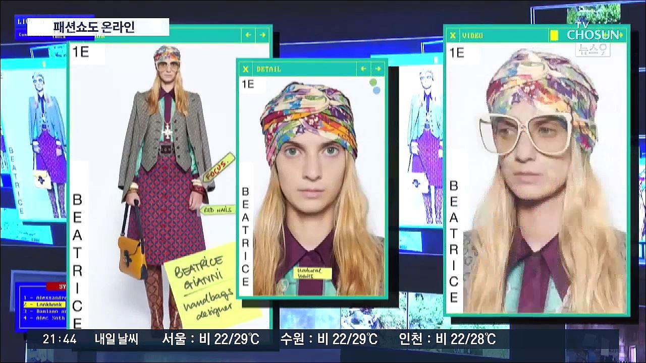 직원을 모델로, 쇼 대신 영화를…코로나가 만든 창의적 패션쇼