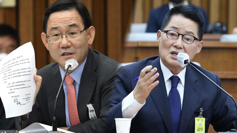 주호영 '30억불 이면합의서, 前 고위공무원 제보'…박지원 '법적책임 묻겠다'
