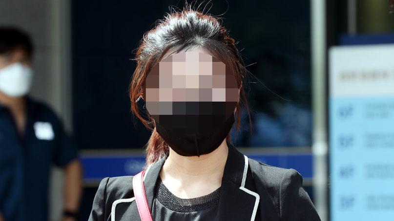 월북자 신고한 유튜버 '개성아낙' 피해자 신분으로 조사