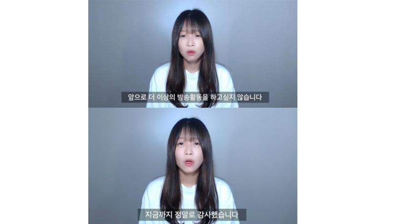 먹방 스타 유튜버 쯔양 은퇴…'사기·탈세 허위 댓글에 지쳤다'