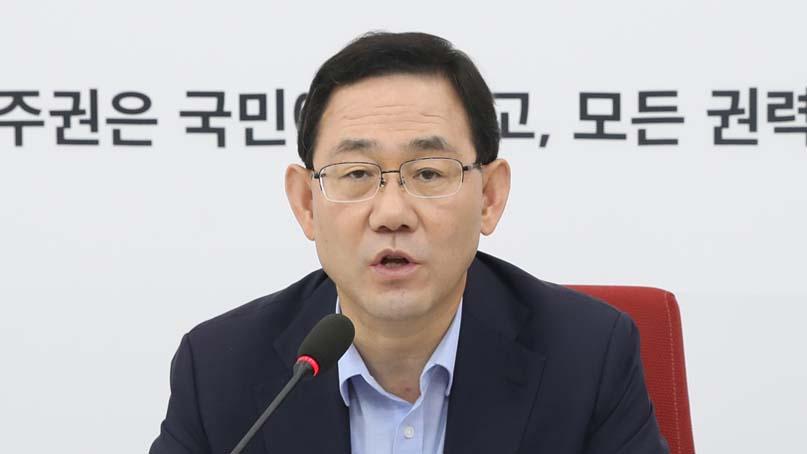 주호영 '검언유착 보도 개입 의혹, 특검·국조 통해 진실 밝혀야'
