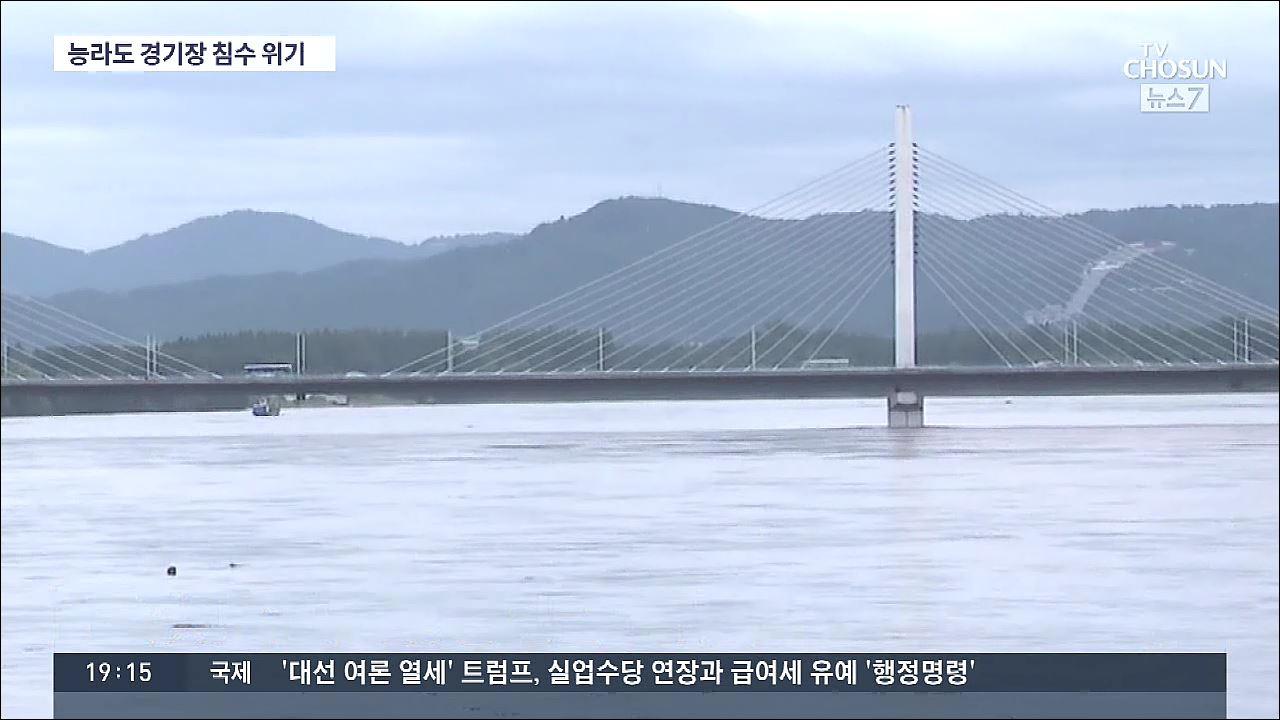 北 '11일까지 최대 500㎜ 폭우 예상'…평양 능라도경기장 침수 위기