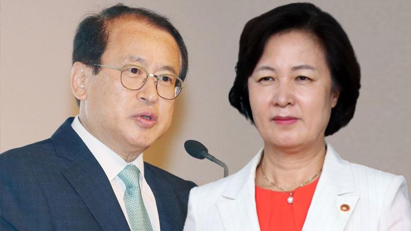 사표 낸 문찬석, 秋 맹비난 '사법참사'…檢..