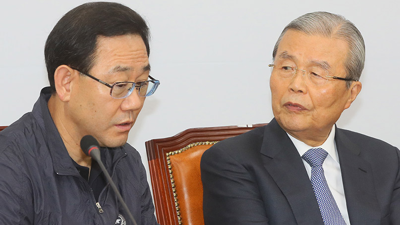주호영 '검찰 인사 웃음 밖에 안 나와'…김종인 '납득이 가지 않는다'