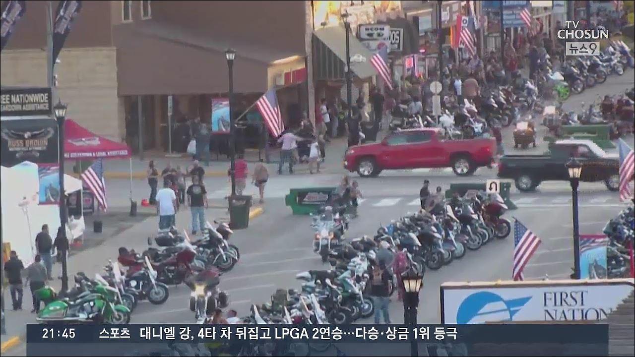 전세계 확진 2천만명 넘었는데…오토바이 축제·파티서 총격도