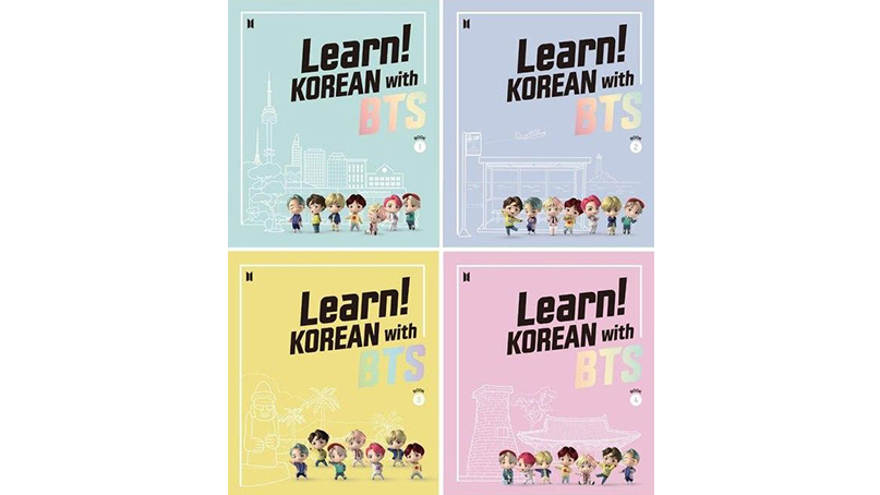 미국·프랑스·베트남 대학서 BTS로 한국어 교육한다