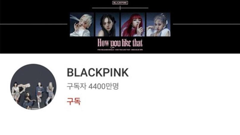블랙핑크, 유튜브 구독자 전세계 가수 중 4위