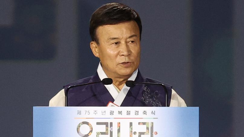 통합당, 김원웅 광복회장 맹공…'과거 행적 씻기 위한 과잉 발언'