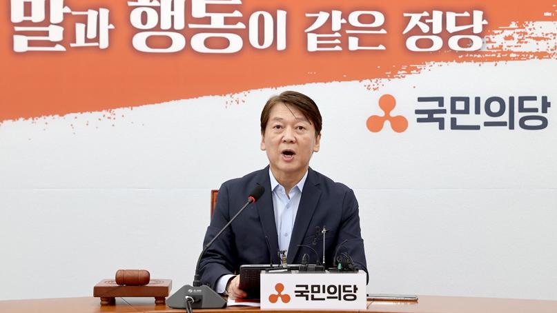 안철수 '文 치적 홍보 급급, 코로나19 앞에 국민들 무장해제'