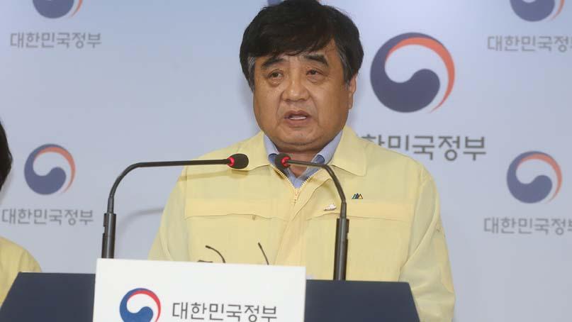 한상혁 방통위원장 '코로나19 관련 가짜뉴스 엄정 대응한다'