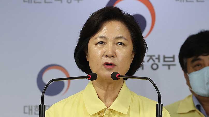 추미애 '박근혜 탄핵 반대 세력이 코로나 위기상황 더 악화시켜'