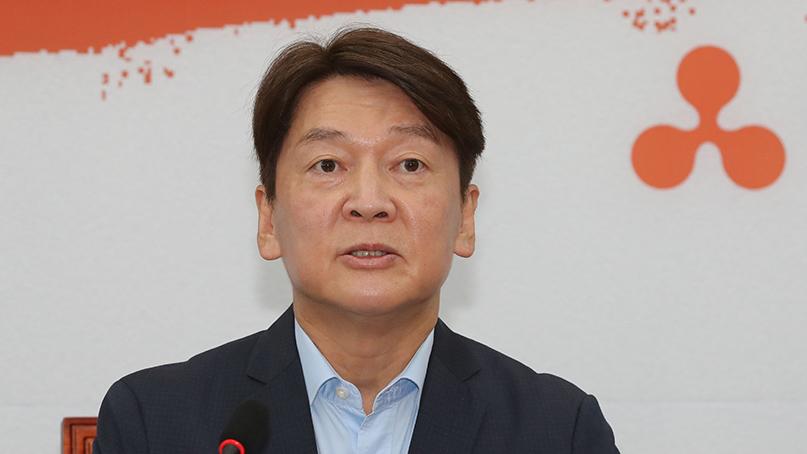안철수 '공공의대생 시민단체 추천 제정신이냐…제2의 조국 자녀 판칠 것'