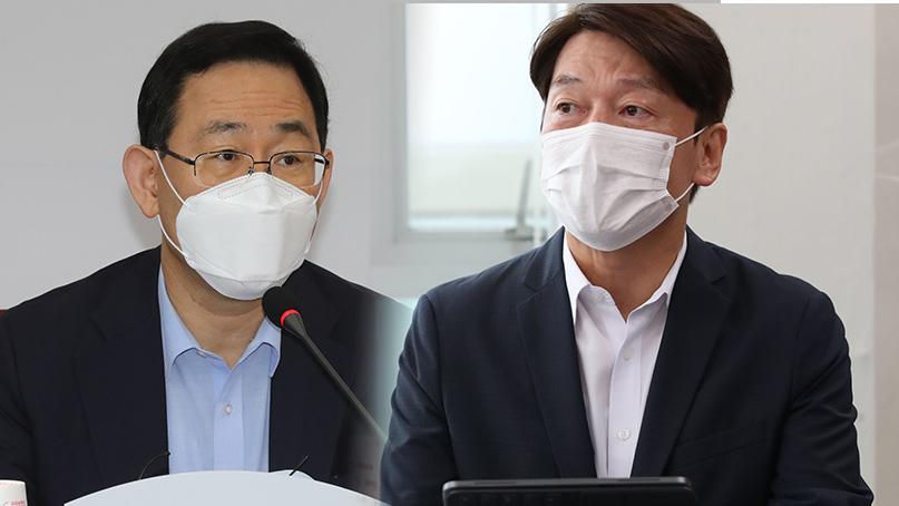 주호영 '서울시장이든 대선이든 통합은 안철수 선택에 달려'