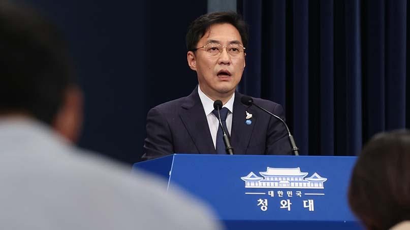 文, 신임 국방부장관 후보자에 서욱 육군참모총장 지명